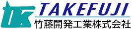 ステンレス製缶・大型製缶_福岡県北九州市「竹藤開発工業株式会社」